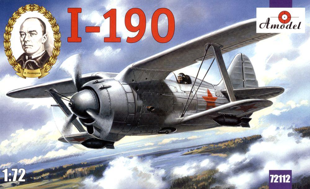 Истребитель И-190 Amodel 72112