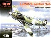 Советский истребитель ЛаГГ-3 серия 1-4