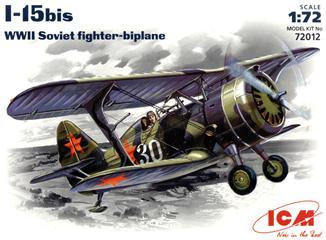 Советский истребитель-биплан И-15 бис ICM 72012