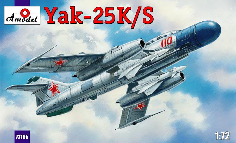Советский истребитель Яковлев Як-25К/С Amodel 72165