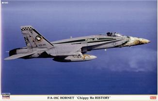 Набор для сборки 3-х истребителей F/A-18C Hornet