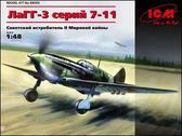 ICM48093 LaGG-3 serie 7-11 WWII Soviet fighter