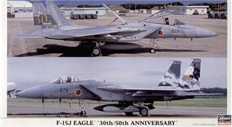Набор для сборки  2 истребителей F-15J Eagle