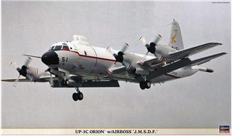 Противолодочный самолет UP-3C Orion w/ Airboss  J.M.S.D.F Hasegawa 00901
