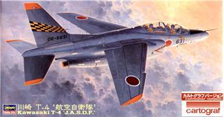 Японский дозвуковой учебно-тренировочный самолет Kawasaki T-4