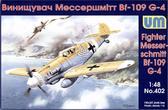 Истребитель Мессершмитт Bf.109G-4
