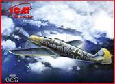 Немецкий истребитель Messerschmitt Bf 109E-7/B