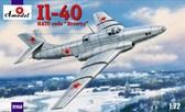 Штурмовик Ил-40 Brawny