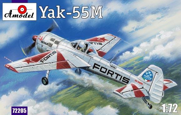 Самолет Як-55M Amodel 72205