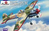 Пилотажный самолет Як-55M