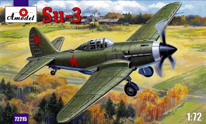 Советский истребитель Су-3 Сухой (Sukhoi) Amodel 72215