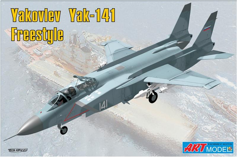 Яковлев Як-141 (по классификации НАТО — Freestyle) Art Model 7205