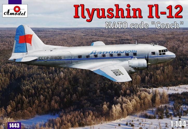 Советский транспортный самолет Илюшин Ил-12 Amodel 1443