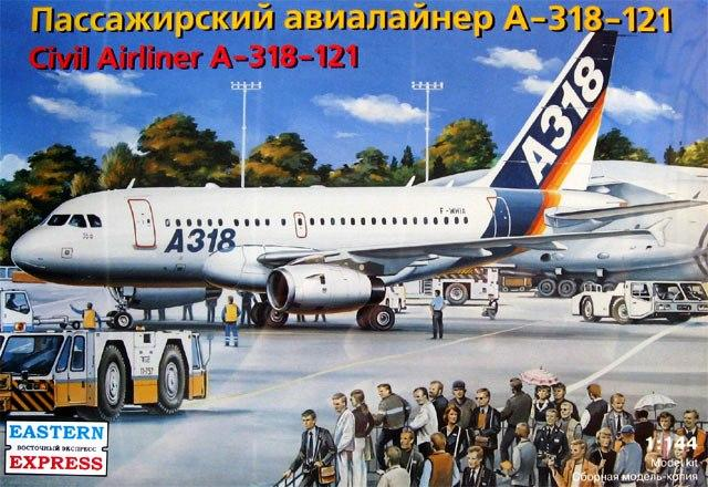 Пассажирский авиалайнер А-318-121 Eastern Express 14441