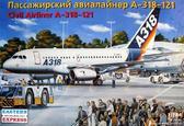 Пассажирский авиалайнер А-318-121