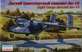 Транспортный самолет Ан-14