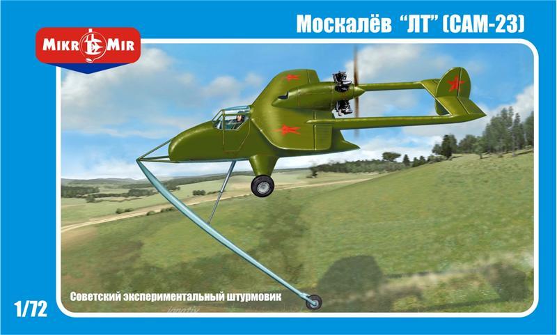 Советский экспериментальный штурмовик Москалев САМ-23 Amp/Micro-Mir 7202
