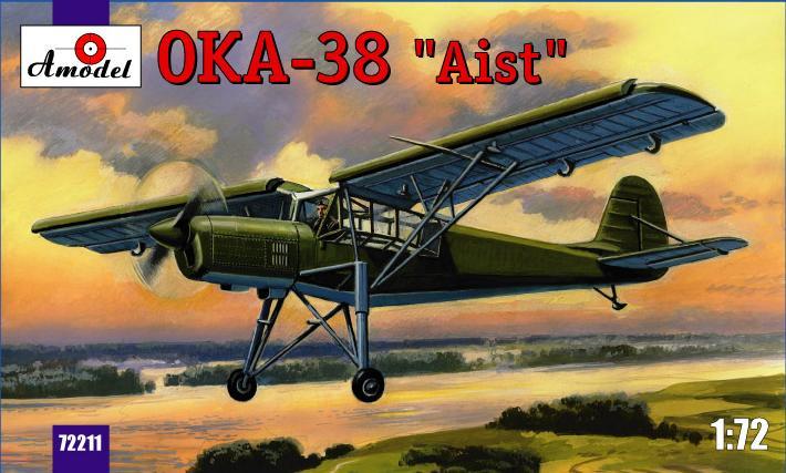 Самолет Антонов ОКА-38