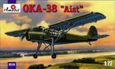 Самолет Антонов ОКА-38 Аист