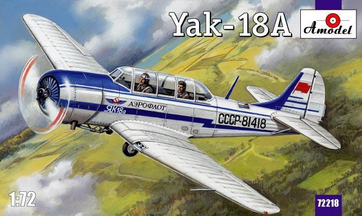 Учебно-тренировочный самолет Як-18А Amodel 72218