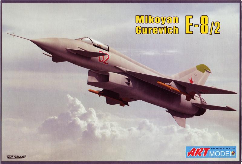 Экспериментальный истребитель-перехватчик Микоян Е-8 Art Model 7209