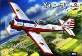 Модель самолета Як-50