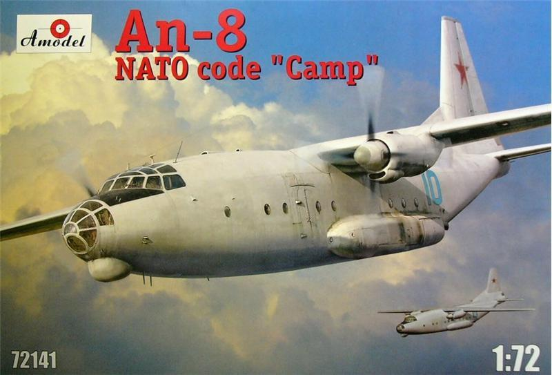 Самолет Антонов Ан-8 Amodel 7214101
