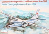 Самолёт воздушного наблюдения Ан-30Б