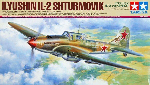 Советский штурмовик ИЛ-2 Tamiya 61113