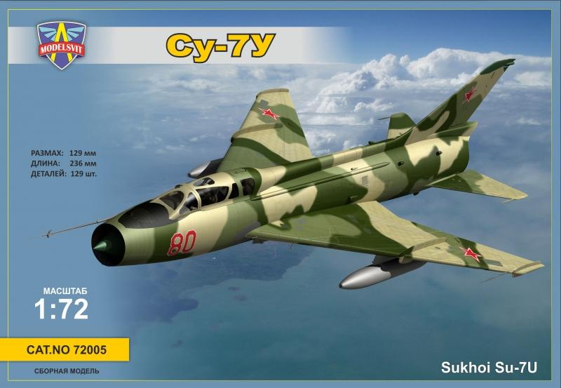 Советский учебно-тренеровочный самолет Сухой Су-7У ModelSvit 72005