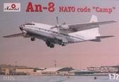 Советский военно-транспортный самолет Антонов Ан-8 Аэрофлот