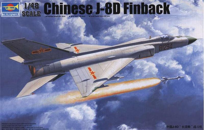 Китайский самолёт  J-8IID Trumpeter 02846