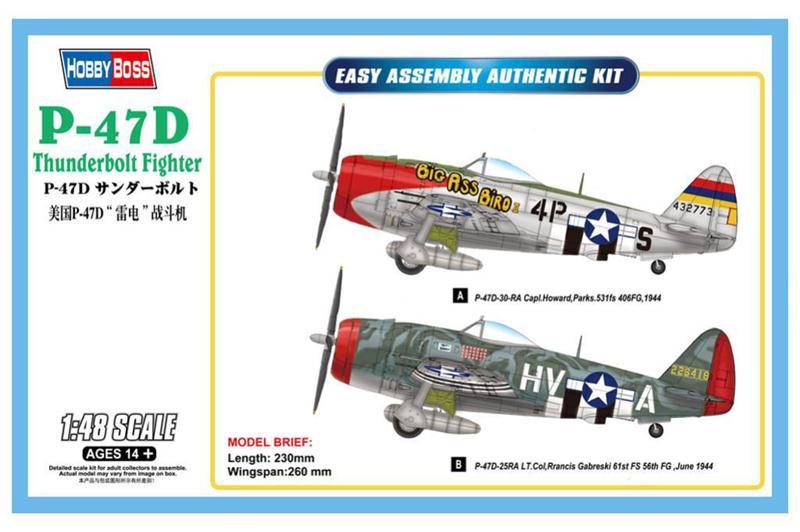 Истребитель-бомбардировщик P-47D Hobby Boss 85804