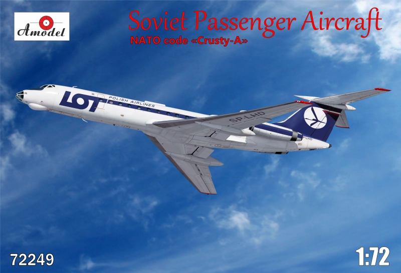 Пассажирский самолет Tupolev Tu-134 LOT airlines Amodel 72249