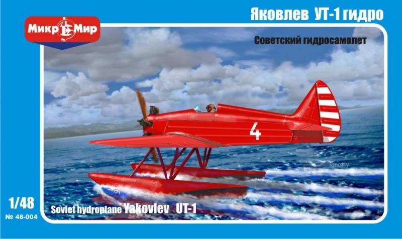 Советский гидросамолет Яковлев УТ-1 Micro-Mir 48004