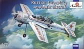 Российский двуместный спортивный самолет Сухой Су-29