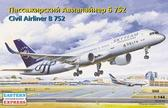 Пассажирский авиалайнер Б-752