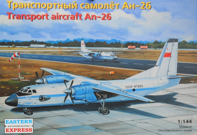 Транспортный самолет Антонов Ан-26 Eastern Express 14482
