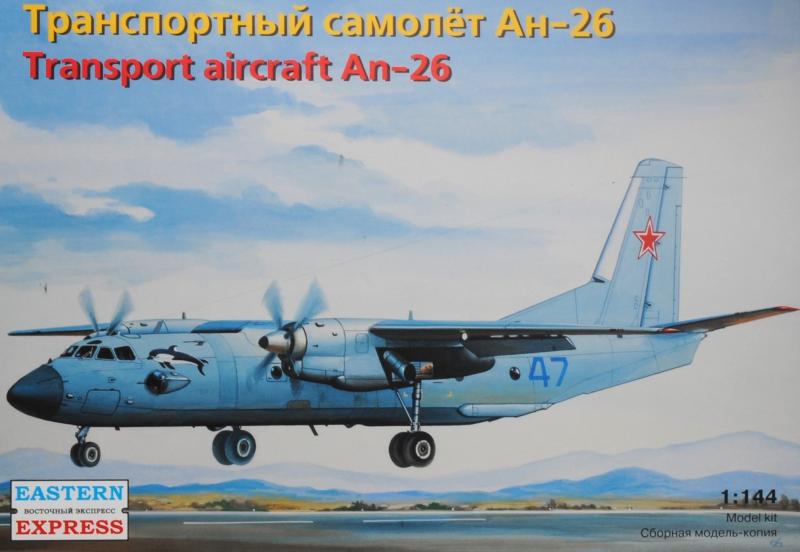 Транспортный самолет Антонов Ан-26 Eastern Express 14483