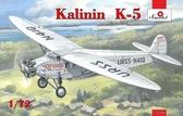 Советский пассажирский самолет Калинин K-5