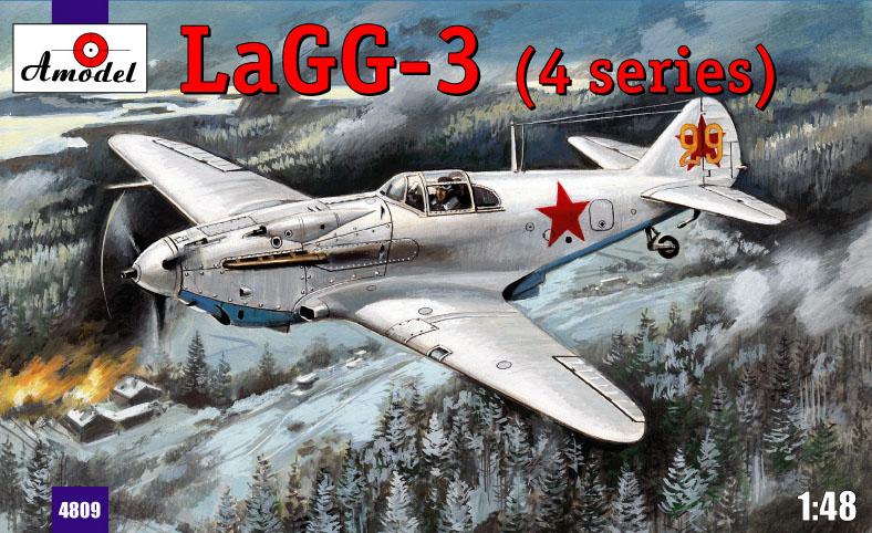 Истребитель-моноплан ЛаГГ-3 Amodel 4809