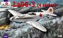 Истребитель-моноплан ЛаГГ-3 Amodel 4809 основная фотография
