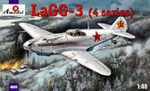 Купить Истребитель-моноплан ЛаГГ-3 в Украине, в Киеве
