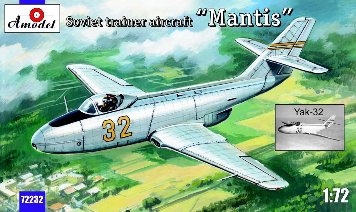 Советский учебно-тренировочный самолет Як-32