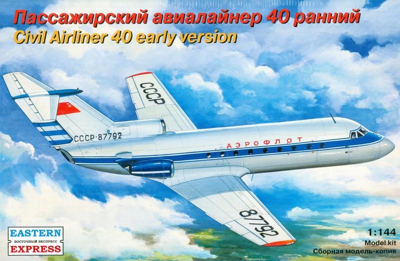Пассажирский авиалайнер Як-40 (ранняя версия) Eastern Express 14492