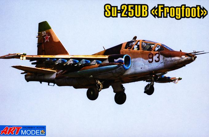 Учебно-боевой штурмовик Cухой Су-25УБ Art Model 7212