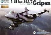 Истребитель Jas39 A/C Gripen