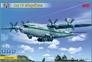 Пассажирский самолет Антонов Ан-10