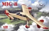 Советский экспериментальный самолет МиГ-8