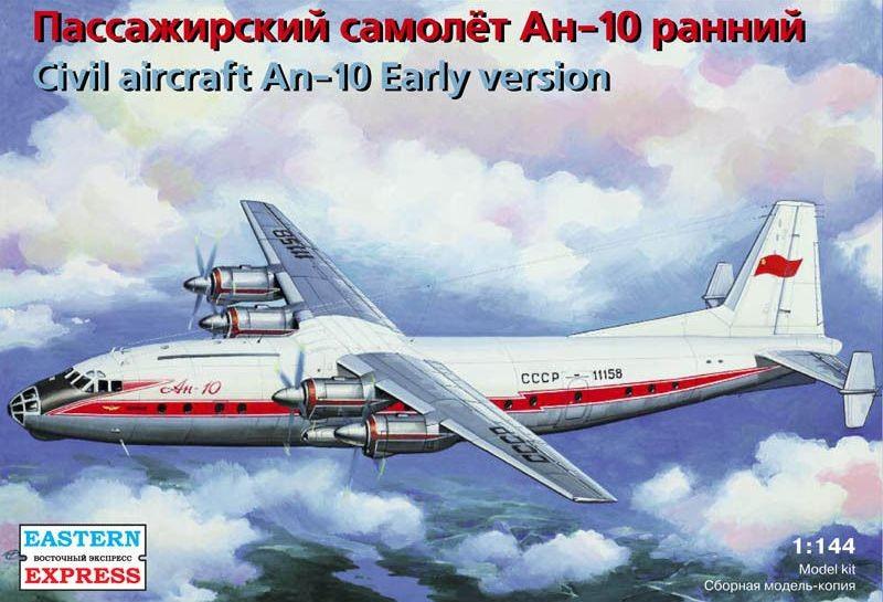 Пассажирский самолет Ан-10 ранний Eastern Express 14484